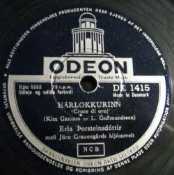 Erla Þorsteins - Vagg og velta ofl.