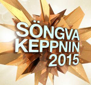 undankeppni eurovision 2015 logo
