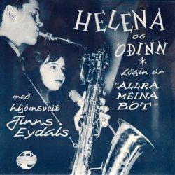 Helena og Óðinn - Lögin úr Allra meina bót