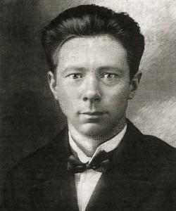 Pétur Sigurðsson tónskáld